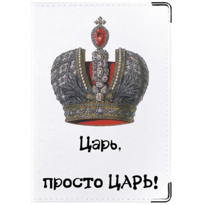 Царь 2009