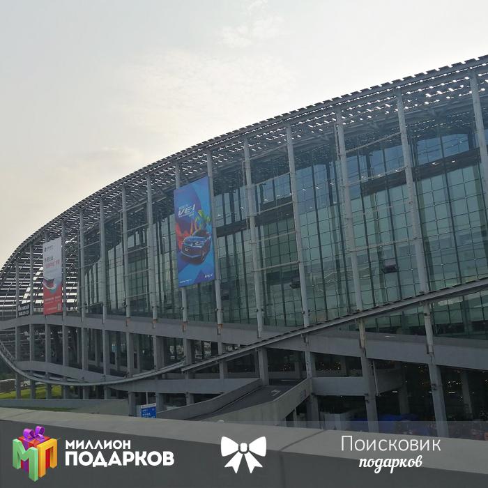 Выставочный центр Пачжоу