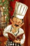 Мужчина повар что подарить