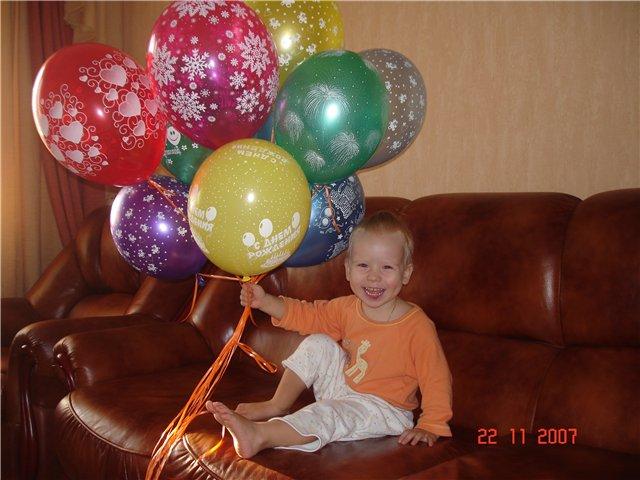 Подарки на день рождения внуку 3 года 140