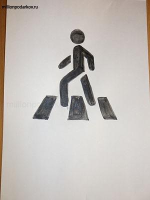 """Детские поделки на тему правил дорожного движения """"Карточки"""": Закрашиваем, рисуем зебру"""