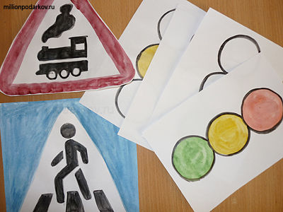 """Детские поделки на тему правил дорожного движения """"Карточки"""": Рисуем несколько карточек и обучающий материал для детей готов!"""
