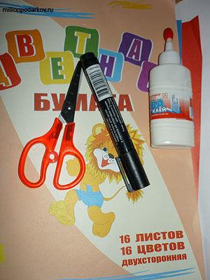 Поделки из бумаги ножниц и фломастеров 30