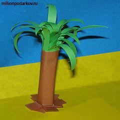 Пальмы своими руками из картона