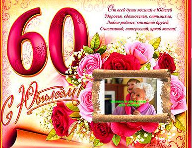 Песни на юбилей 50 лет женщине скачать бесплатно