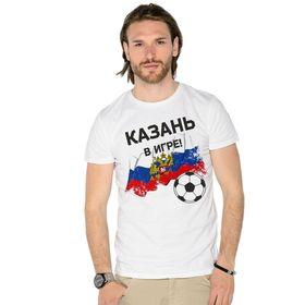Футболки С Рисунками В Ижевске