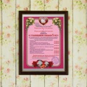 Серебряная свадьба оригинальные поздравления
