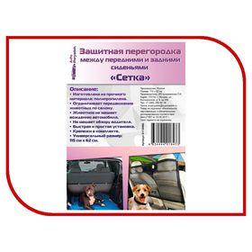 Аксессуар KING А-010 Ремень безопасности заднего сиденья 39838 - фото 11