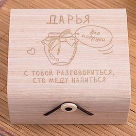 Подарочный набор женских трусиков Popkees (Попкис)