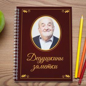 Подарок мужчине на 80 лет на день рождения