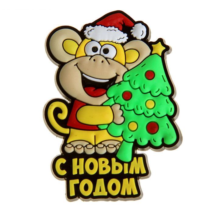 Символ 2016 нового года