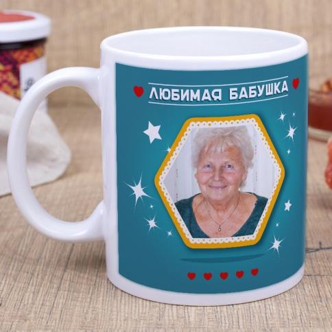 Подарок для бабушки просто так