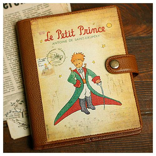 Подарок с маленьким принцем 171
