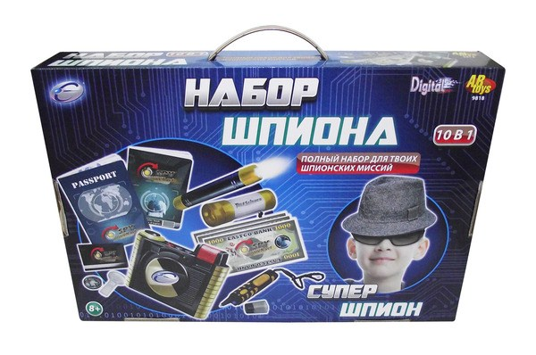 Подарок мальчику набор шпиона