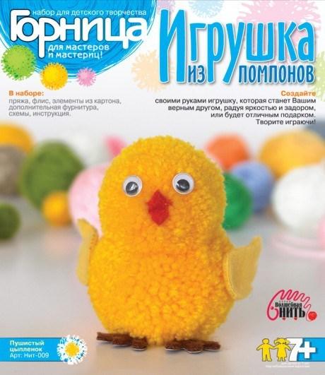 Как сделать цыпленка игрушку