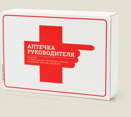 Прикольная аптечка в подарок