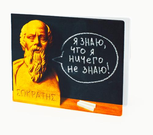 Сократ считает что человек это существо открытое