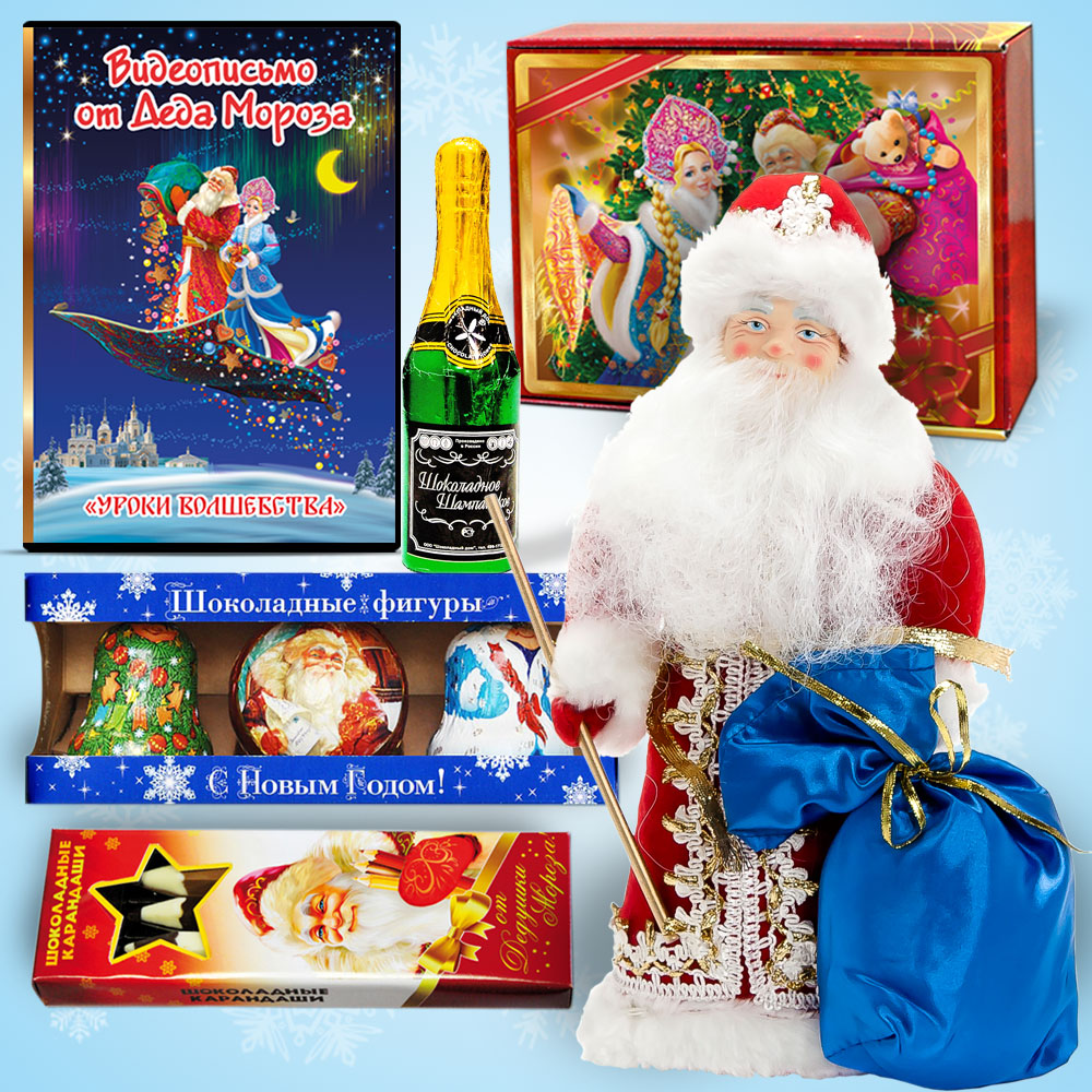 Подарки для ребенка от деда мороза 47