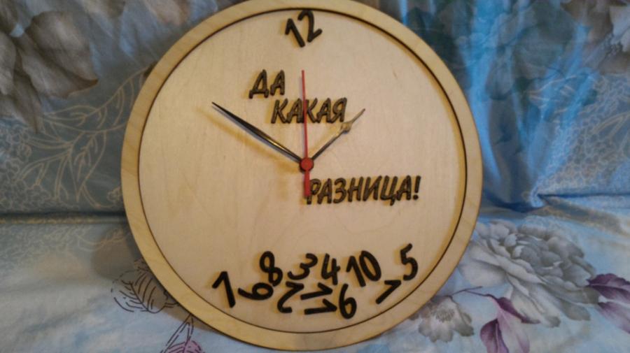 Сувенир часы настенные - Да какая разница купить в Москве: цены и отзывы - Миллион Подарков