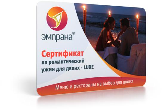 http://www.millionpodarkov.ru/incoming_img/emprana.ru/1631913.jpg