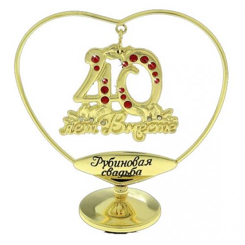 9 лет свадьбы подарок жене 21
