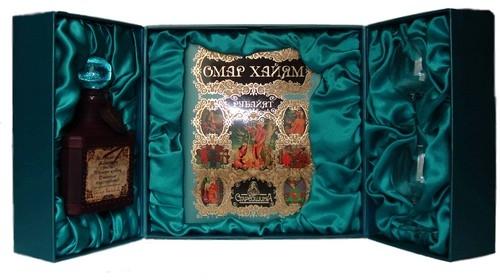Подарок на день рождения мужчине за 10000 рублей 68