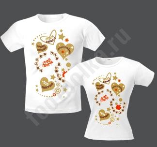 футболки свадебные печать