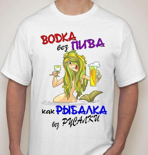 изображение рыбалки на футболке