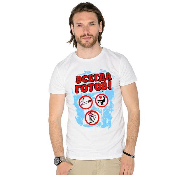 Фото рисунки для футболок
