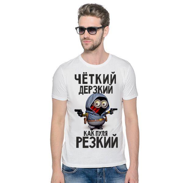 мужские футболки с прикольными рисунками