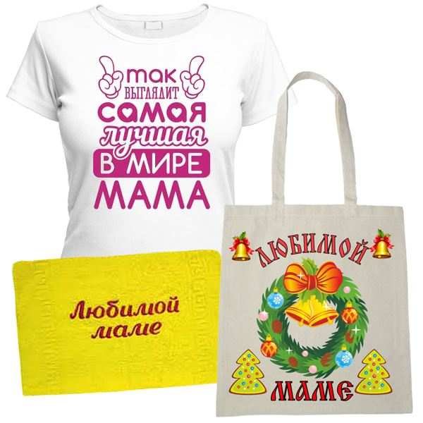 Подарок маме санкт-петербург