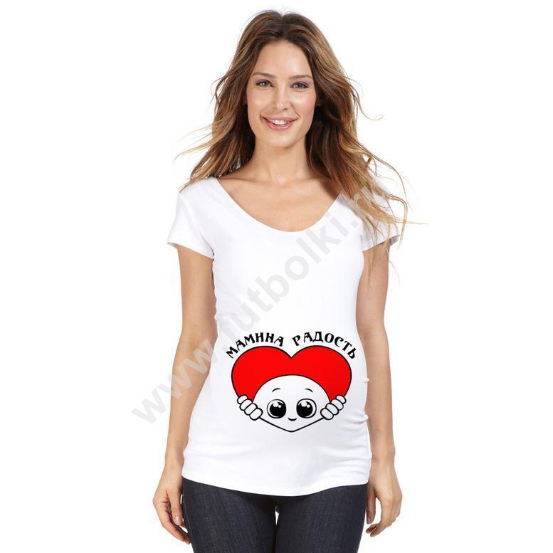 Заказать прикольные футболки для беременных