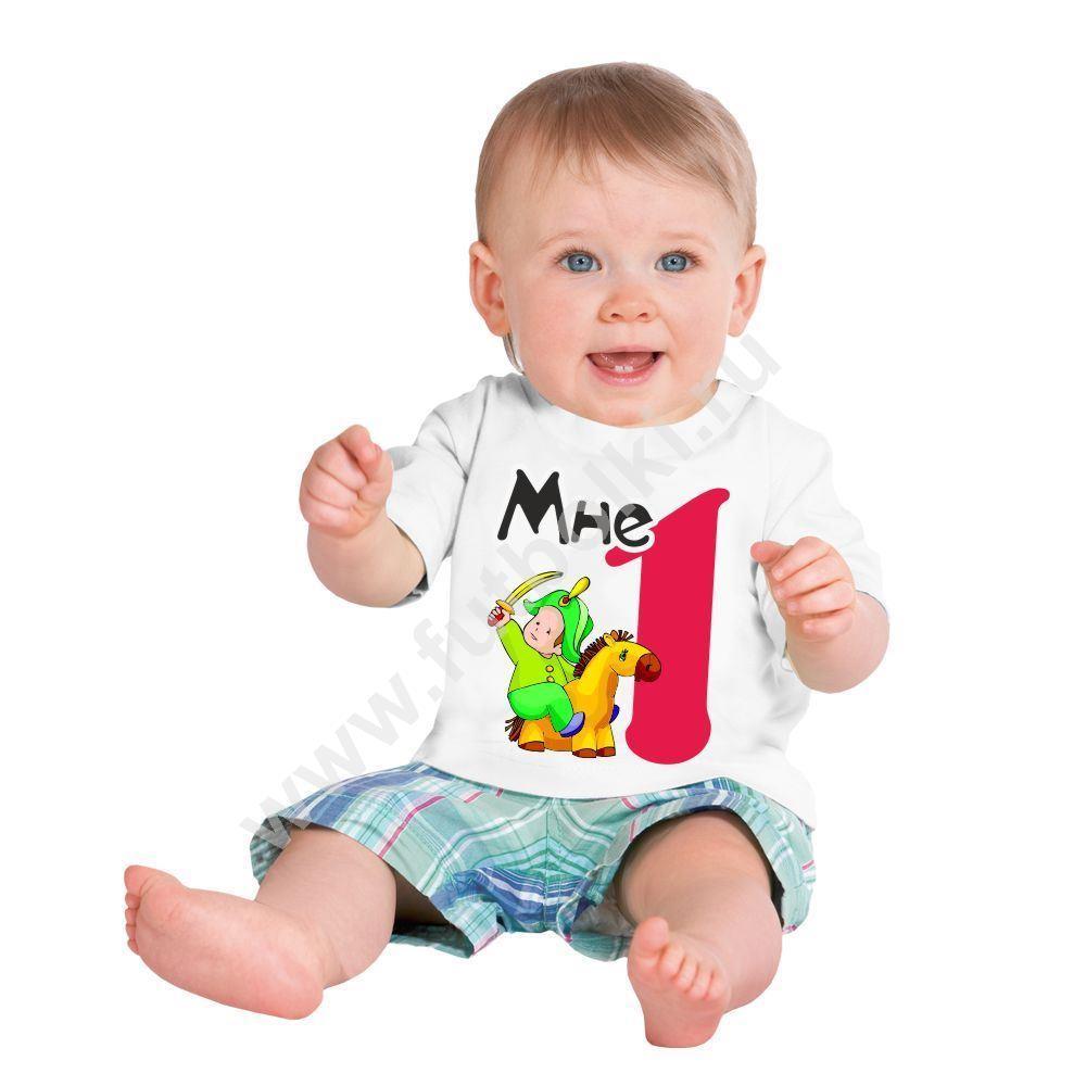 Подарок мальчику на 1 годик