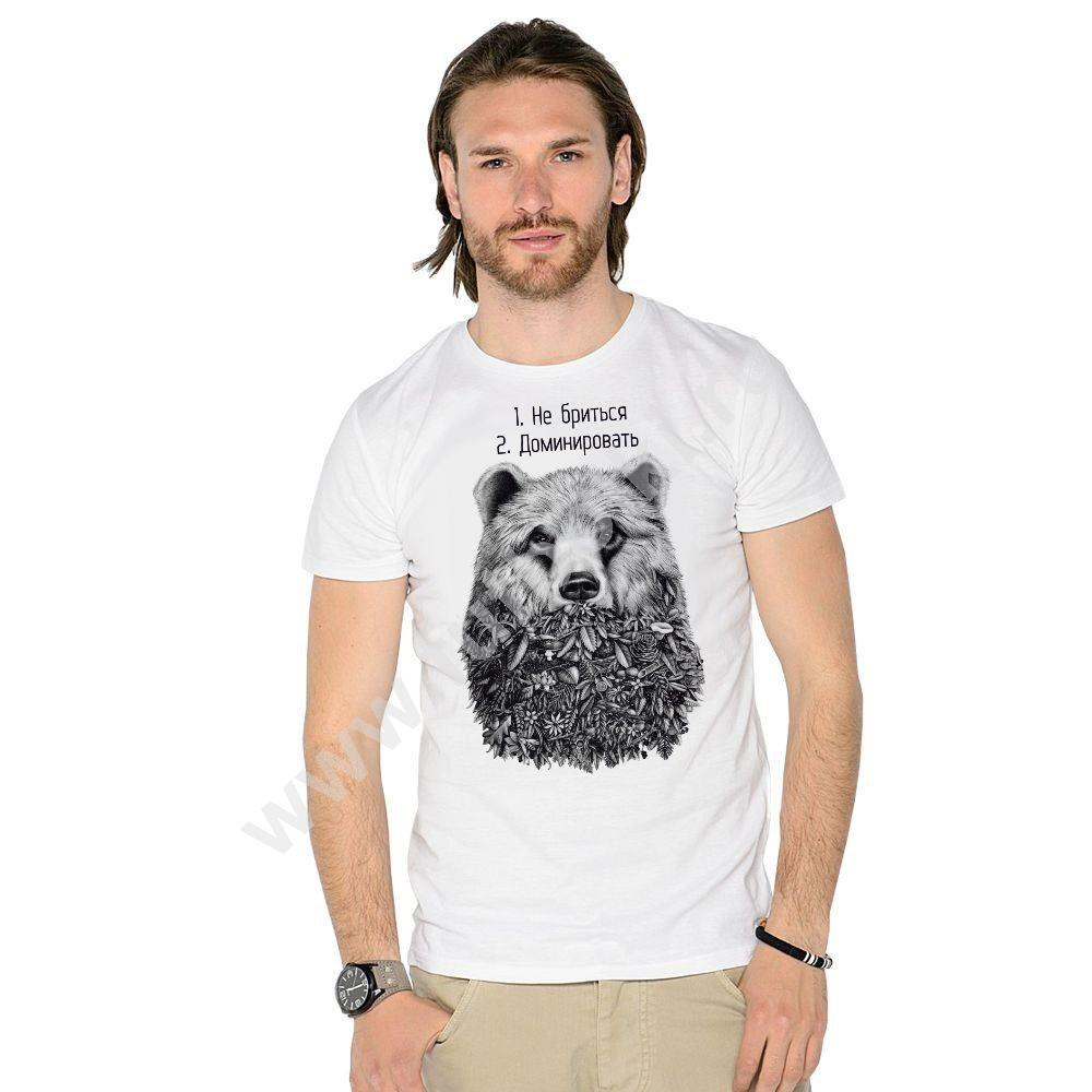 Интернет магазин модных мужских футболок