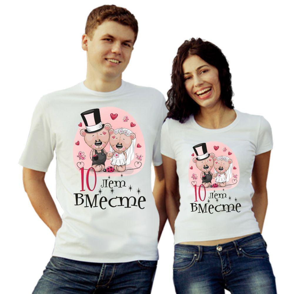 Совместный подарок для мужа и жены 155