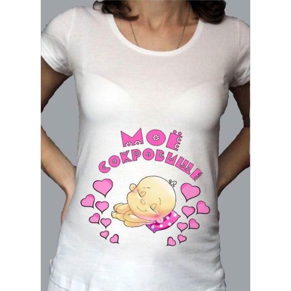 Платья для беременных с приколами 78