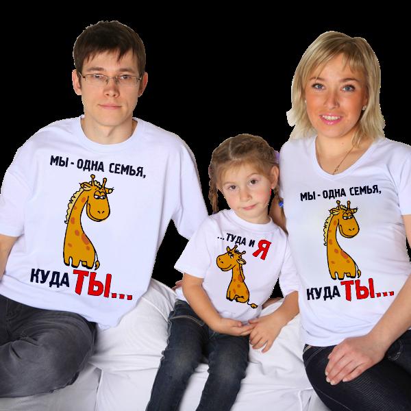 Филайф купить в семей челябинск