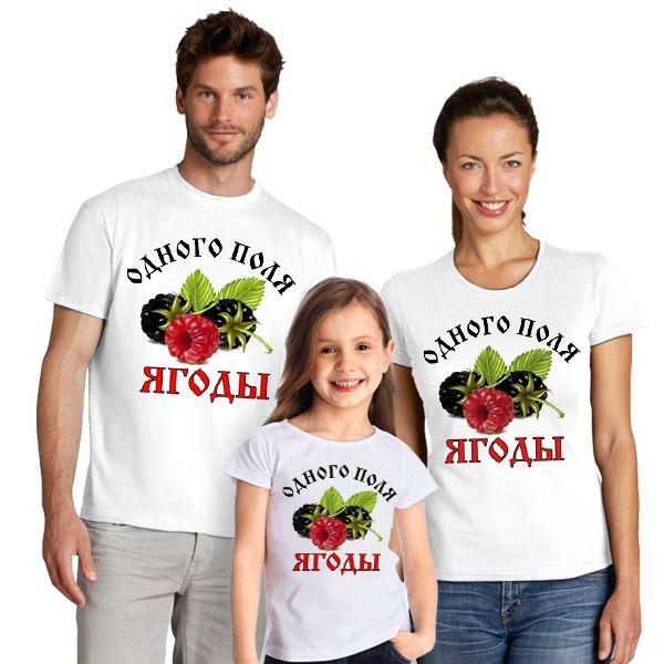 Оригинальные подарки футболки для 227