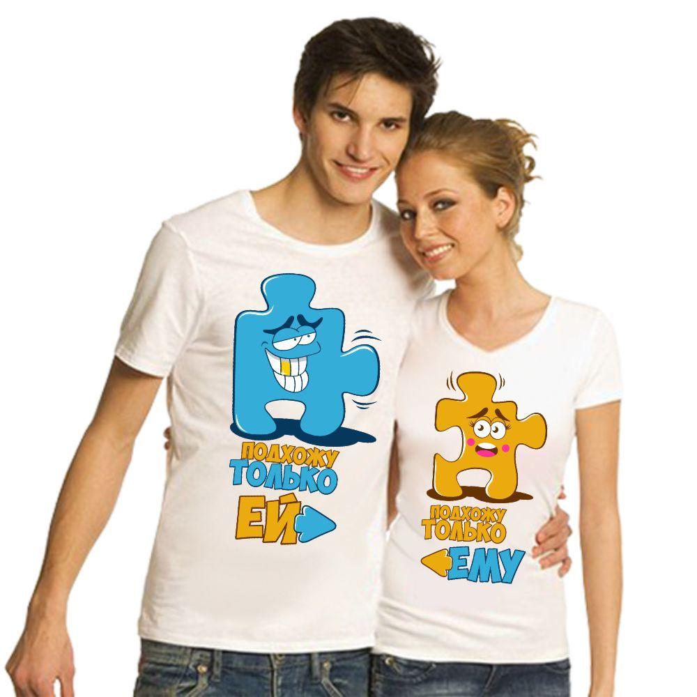Совместный подарок для мужа и жены 256
