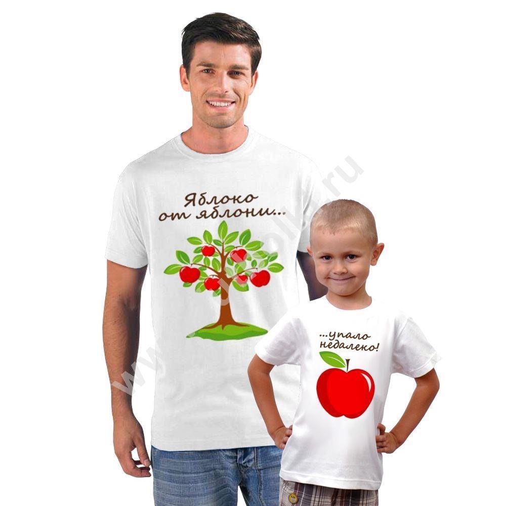 Оригинальные подарки футболки для 359
