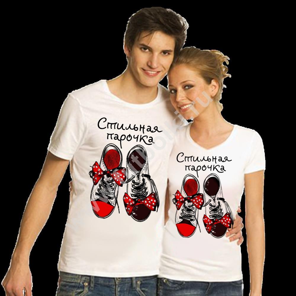 Оригинальные подарки футболки для 893