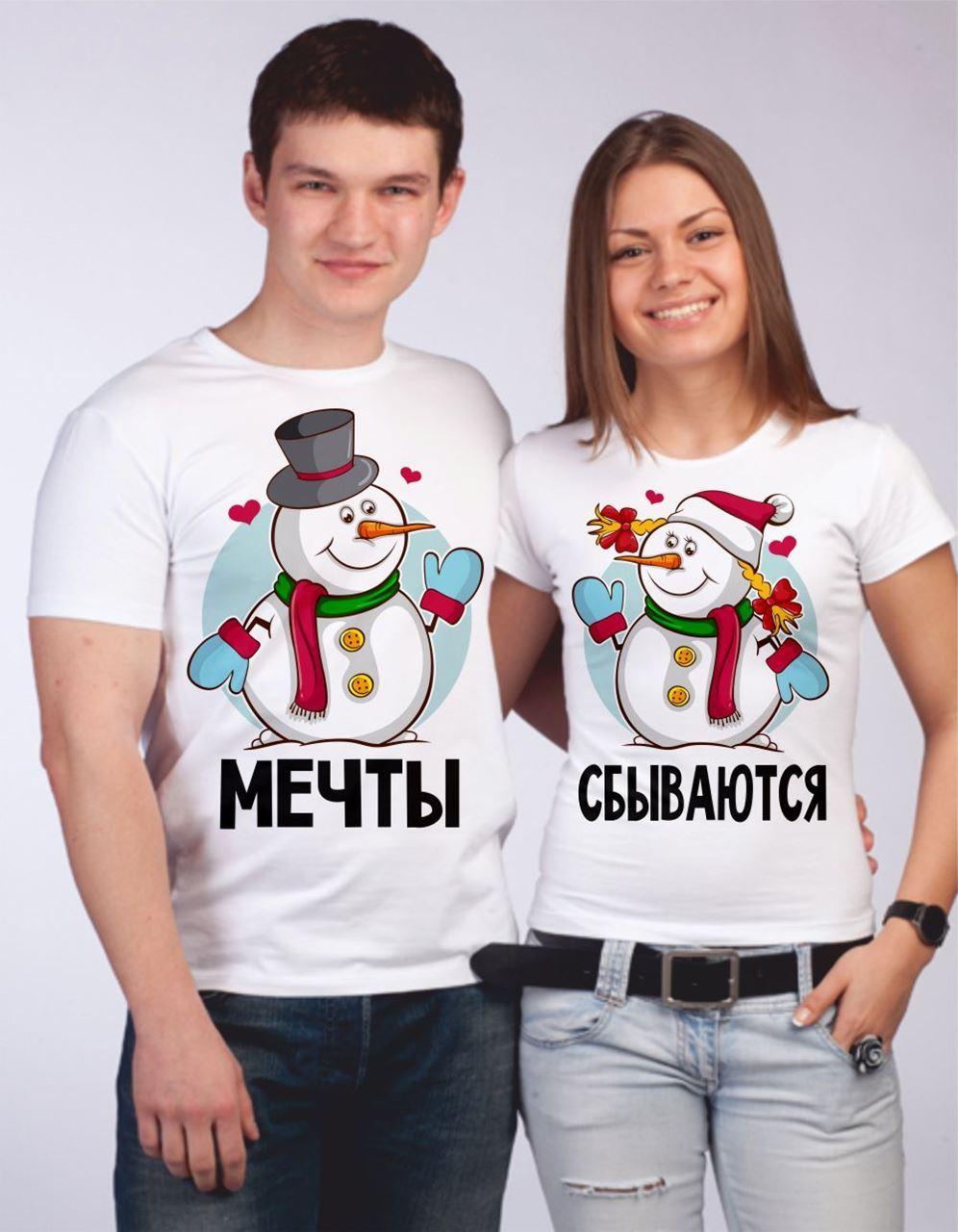 Оригинальные подарки футболки для 612