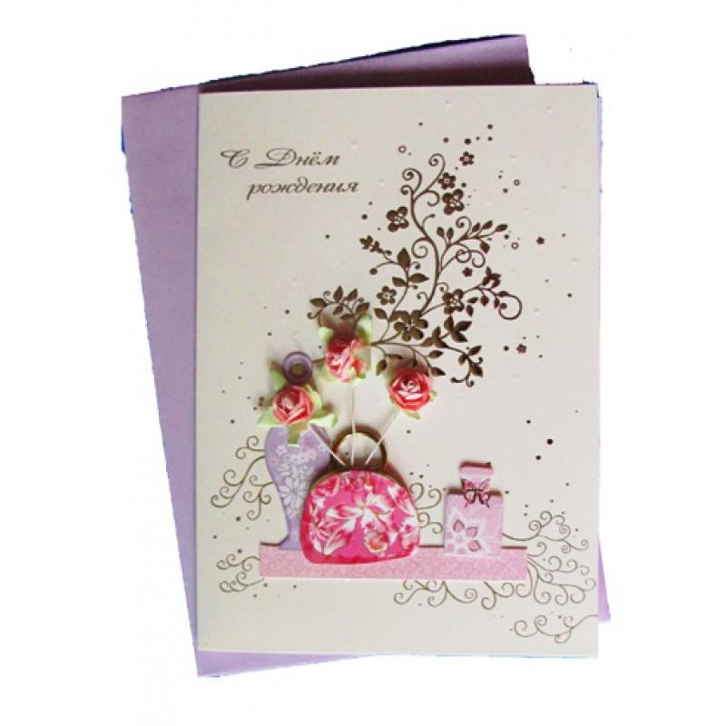 Вкладыши в открытки с днем рождения