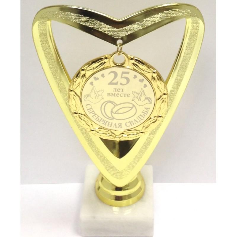25 летие свадьбы подарок 18