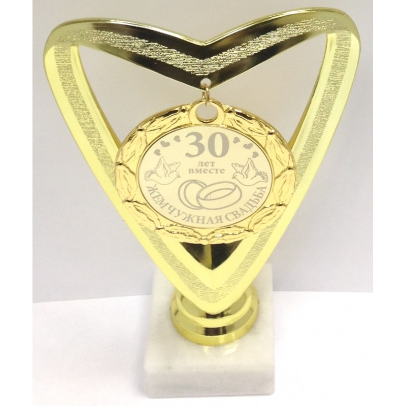 Подарок на 9 летие свадьбы 61
