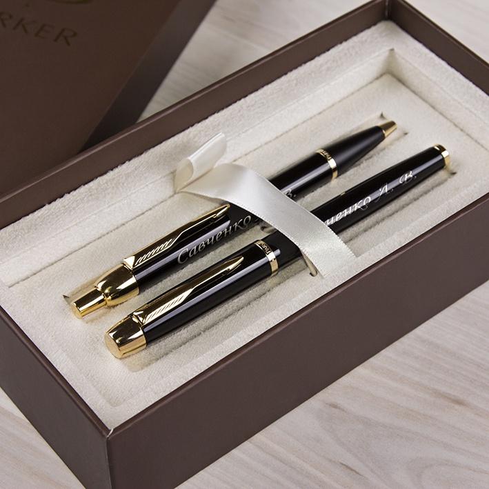 Подарок ручка на день рождения 767