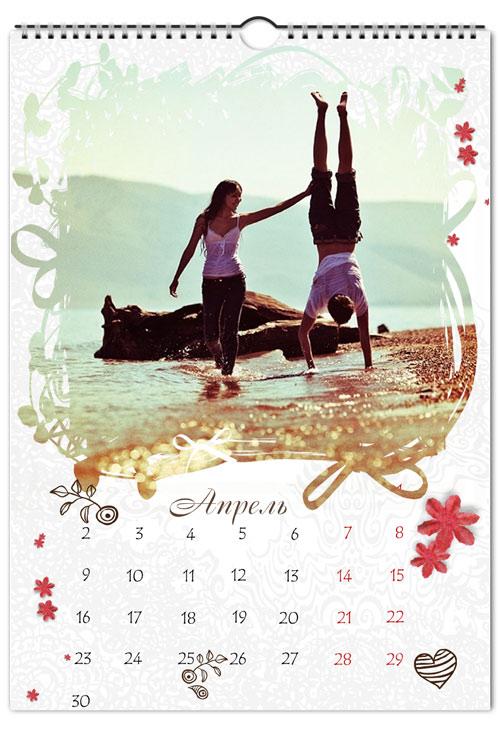Календарь в подарок мужу 48
