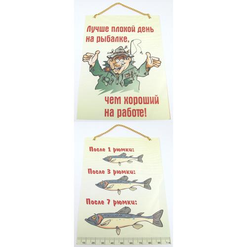 куплю продам объявления для рыбаков