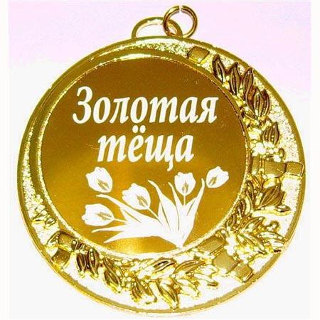 Янукович наградил Кирилла орденом, патриарх отблагодарил его статуэткой - Цензор.НЕТ 4016