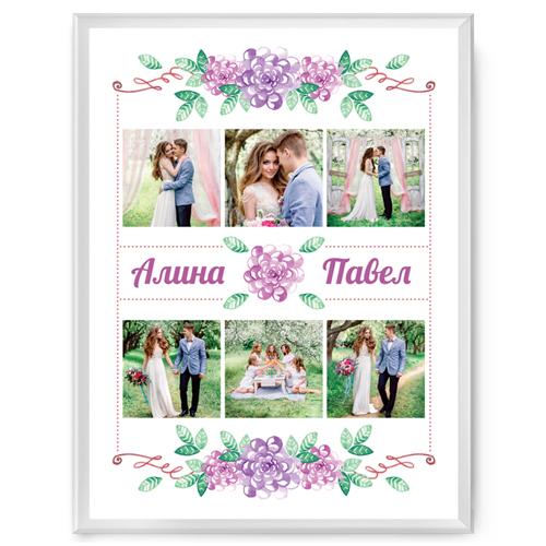 Плакаты на бумажную свадьбу